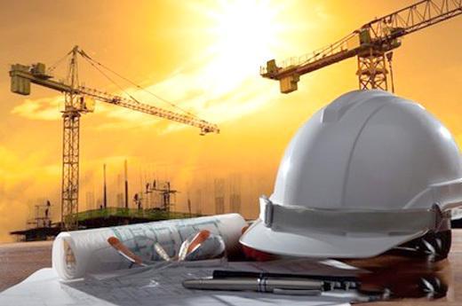 房地产开发资质