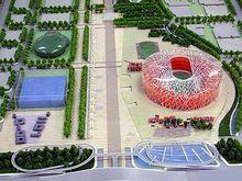 中国知名建筑简介(九)国家体育场(鸟巢)
