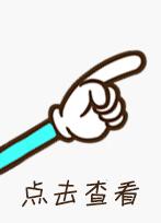 河北省正高级工程师职称评审条件要求